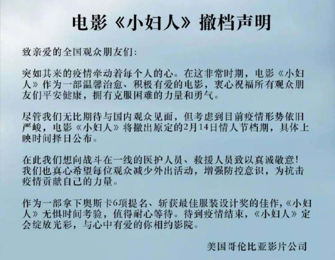 北京文化将易主;中国手游发行商1月收入15.6亿美元;横店影视城分阶段复工