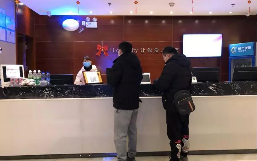 1月29日,城市便捷酒店青少年宫店为医护人员办理入住登记。新京报记者向凯 摄