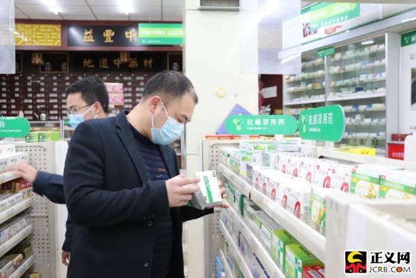江西南昌青山湖区:深入超市、药店开展公益诉讼专项检察 沛县人才网