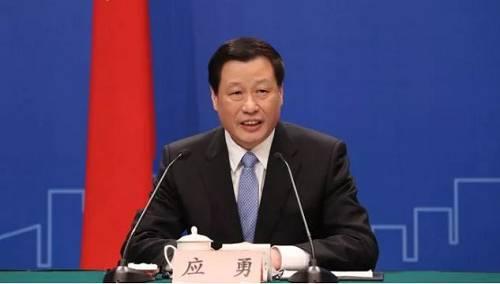吴玉良、答勇别离说话。省委副书记、省长王晓东主办会议。