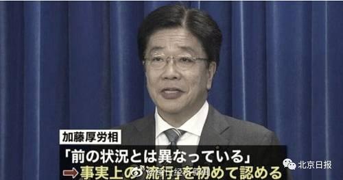 """""""今后需要更深入的调查,现在状况已经发生了变化。""""加藤胜信还说,16日将召开专家会议,探讨当前新冠肺炎在日本国内""""处于什么流行阶段""""。"""