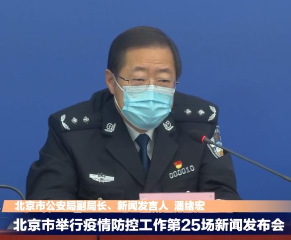 儿子投奔母亲致其感染,北京警方已立案侦查