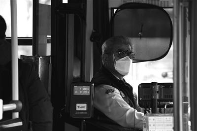 韩国新增229例新冠病毒感染病例