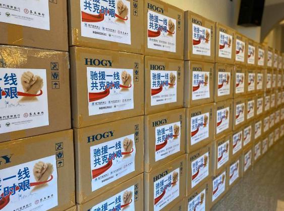 千里驰援,厦门国际银行第三批及第四批援鄂物资陆续运往一线医院