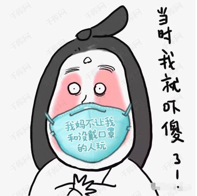 支援武汉18天|一名外地医护在武汉的抗疫日记!图片