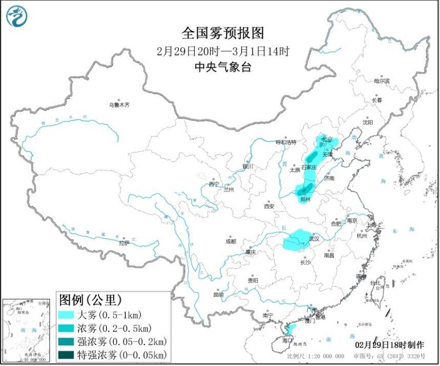 预警!北京天津河北等地有大雾 局地能见度不足200米