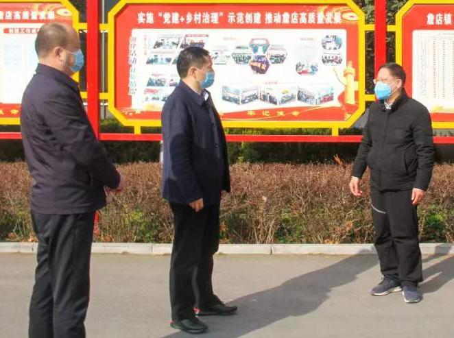 大桥石化集团为武陟县詹店镇当局捐款30000元抗击疫情
