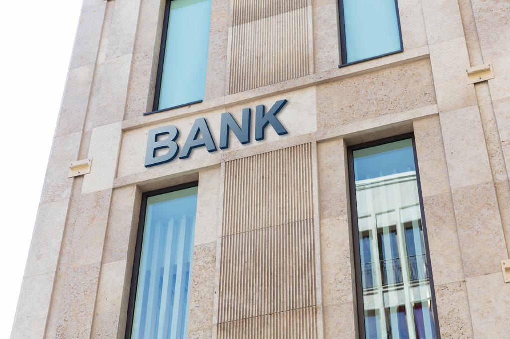 中国银保监会、中国人民银行就《保险公司偿付能力管理规定(征求意见稿)》公开征求意见