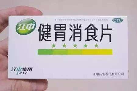 """江中药业净利下滑背后市场策略效果欠佳:销售费用高企,明星产品""""健胃消食片""""销量下滑"""