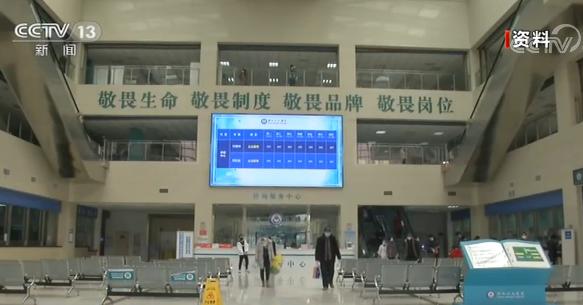 武汉市另有3家医院同时接诊新冠肺炎患者和非新冠肺炎患者,目前这3家医院全面恢复普通门诊和急诊,已开放床位1941张。