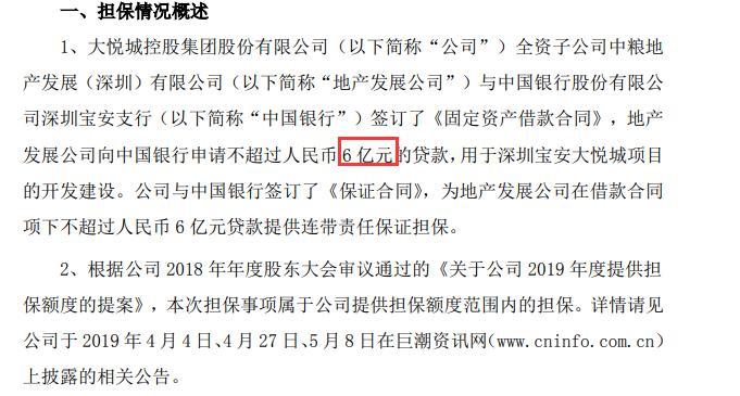 http://www.hjw123.com/huanbaogongyi/83508.html
