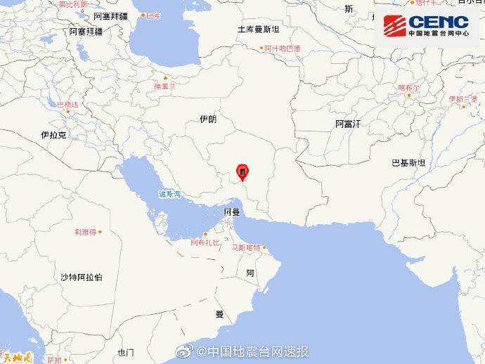 伊朗南部发生5.1级地震 震源深度10千米