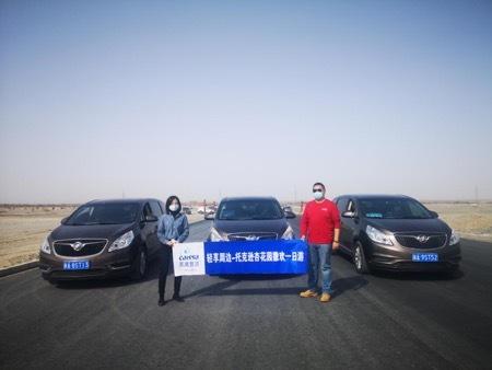 凯撒旅游新疆分公司启动运营周边游产品