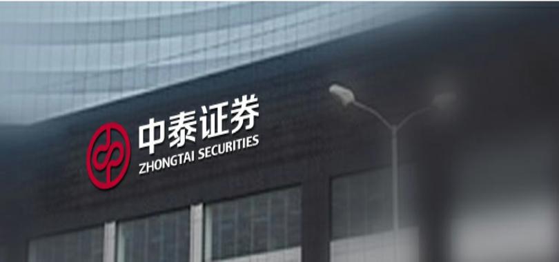 中泰證券的上市公司擁有哪些股票?