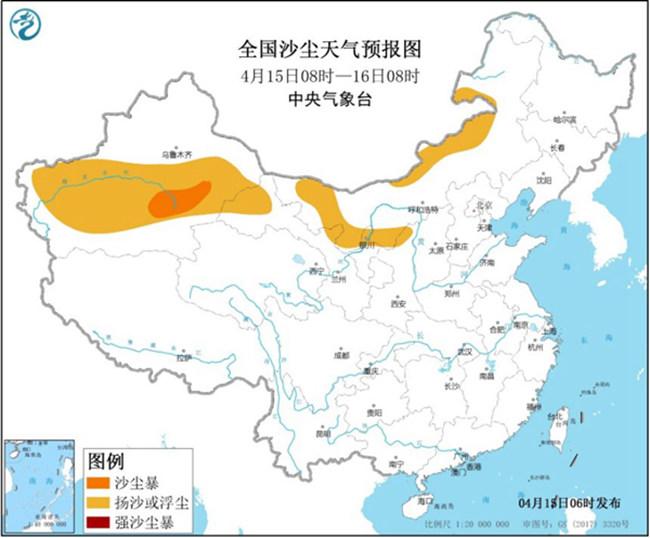 沙尘暴蓝色预警 新疆甘肃等5省区部分地区有沙尘