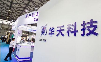《华天科技募资49亿完成产业升级 受益景气度攀升前三月净利增逾2倍》