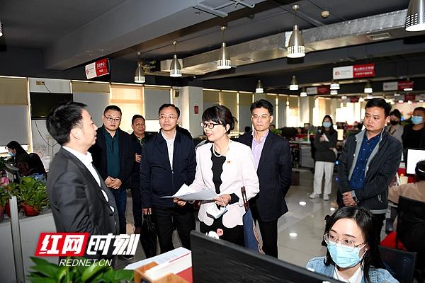 省侨联党组书记黄芳一行赴红网调研