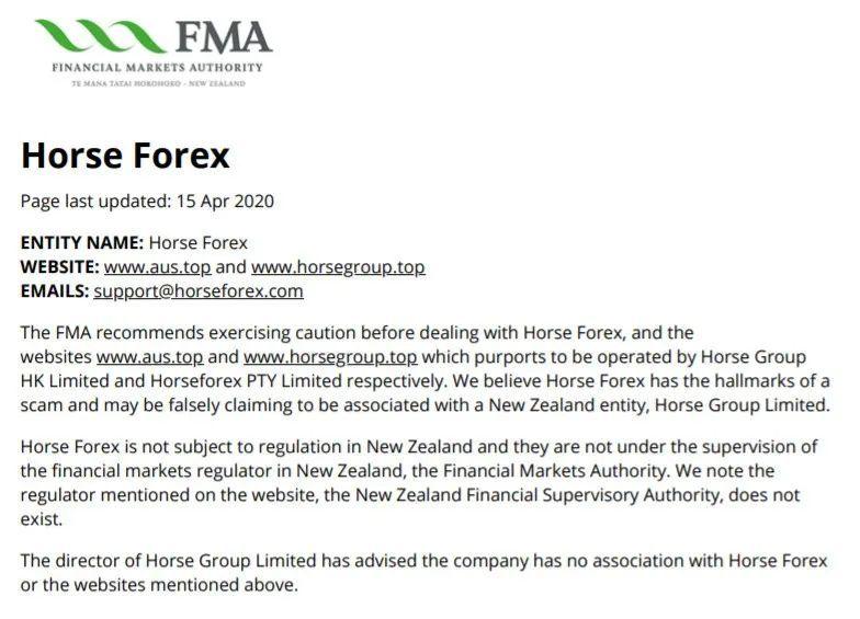 涉嫌套牌欺诈,FMA将外汇公司Horse Forex列入警告黑名单