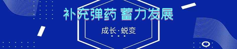 北京光环新网科技启动IPO