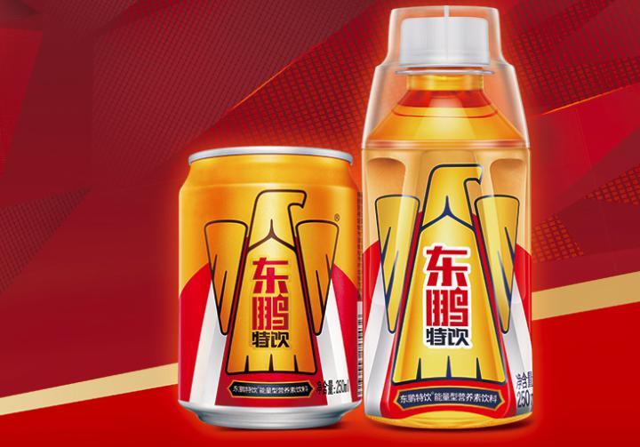 IPO提速,东鹏饮料为何急于做功能饮料第一股?有答案了