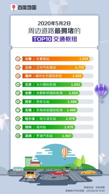 辽宁旅游景点地图全图:去云南游可低价游?不要信 云南发布《通报》整治