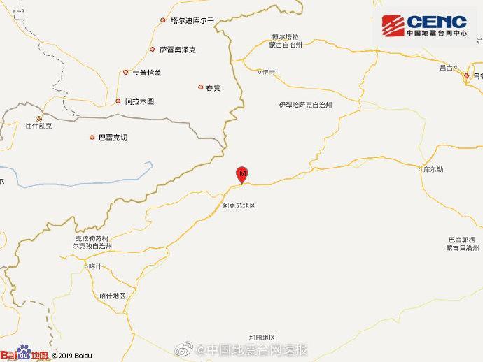 新疆阿克苏地区温宿县发生3.3级地震 震源深度10千米