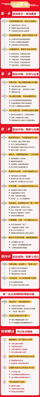 董明珠、马云凭饭局识人:一个饭局小细节,就把你的缺点暴露无遗!