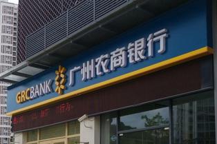 聚焦商业银行多渠道补充弹药