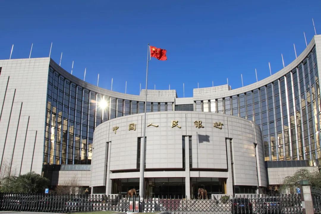 中国央行重磅提醒:全球疫情持续时间及负面影响可能超预期