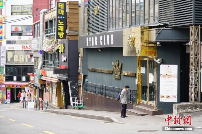 韩国首尔梨泰院夜店集体感染事件已致168人确诊
