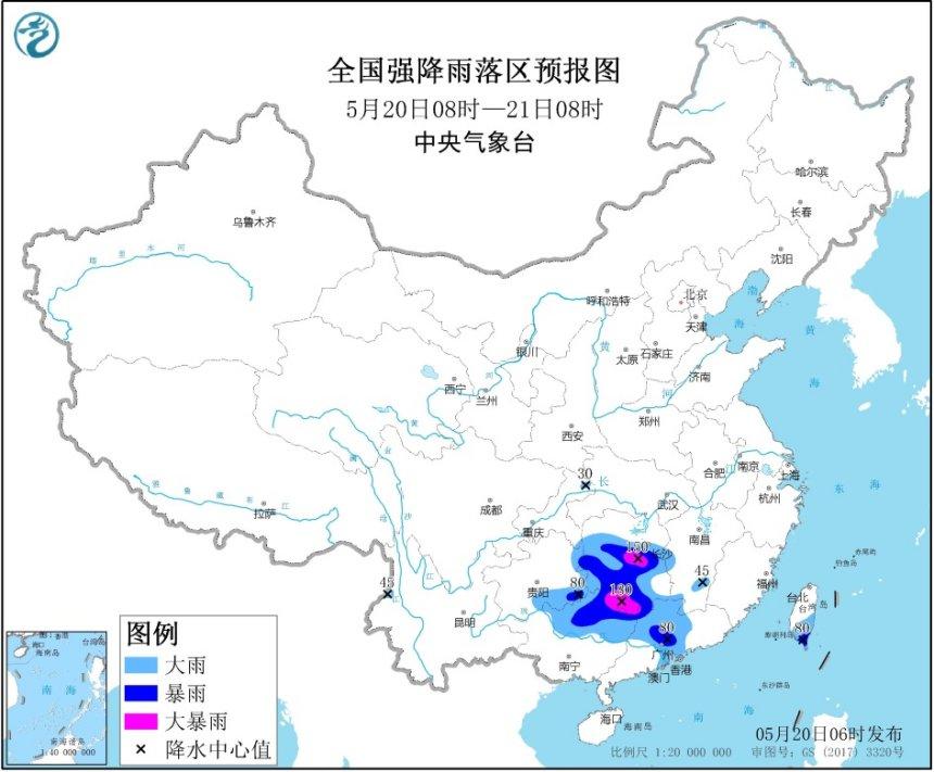 暴雨蓝色预警 湖南江西广东广西等省区有大到暴雨