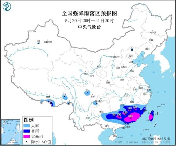 暴雨黄色预警:江南华南等地有暴雨并伴强对流天气