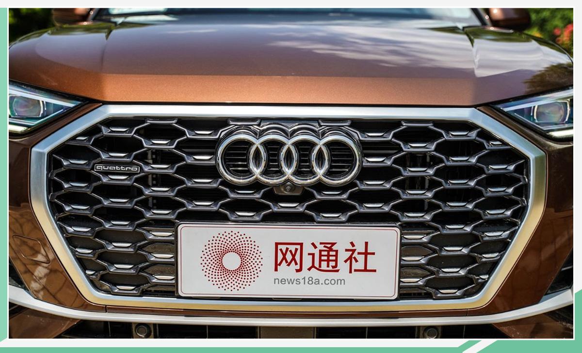 个性小资新秀! 一汽-大众奥迪Q3轿跑今日上市