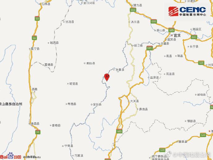 云南昭通市永善县发生3.2级地震 震源深度11千米