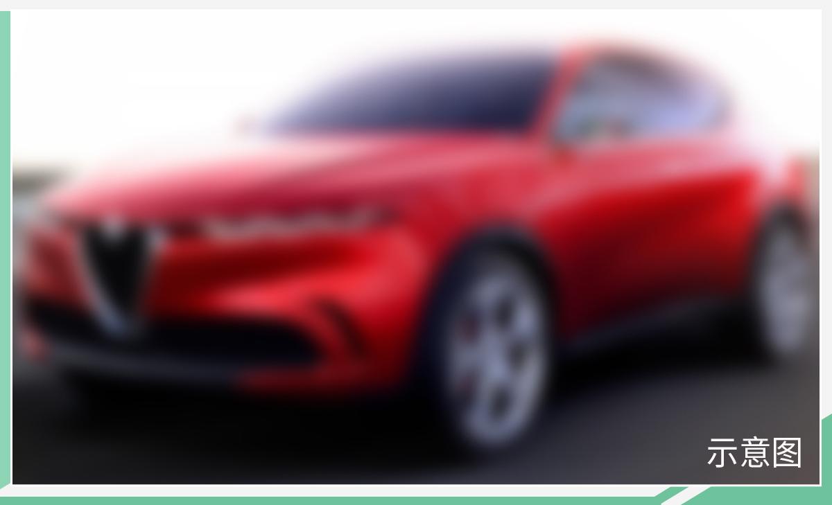 2022年推纯电小型SUV 曝阿尔法·罗密欧新车规划