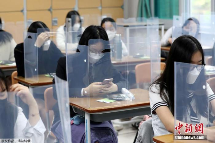 韩国500多所学校暂停复课 首都圈疫情趋紧