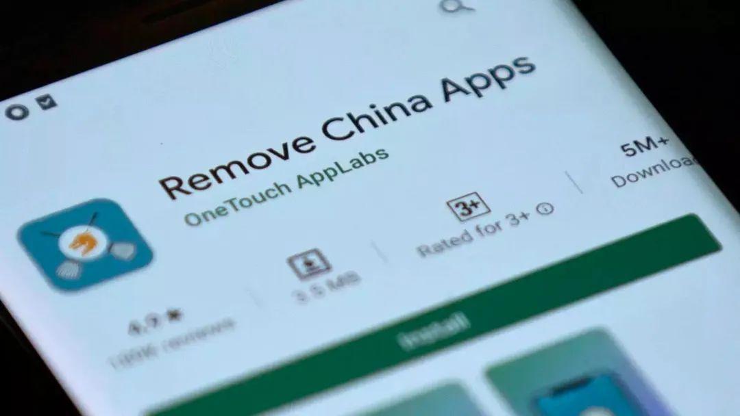 """一款名叫""""删除中国应用"""" 的App在印度大火"""
