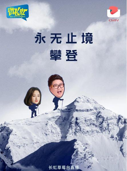 """四川长虹联手知名MCN机构布局直播平台 力争""""流量长虹"""""""