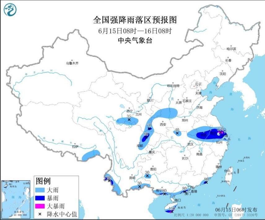暴雨蓝色预警继续发布:苏皖浙沪等地局地有大暴雨