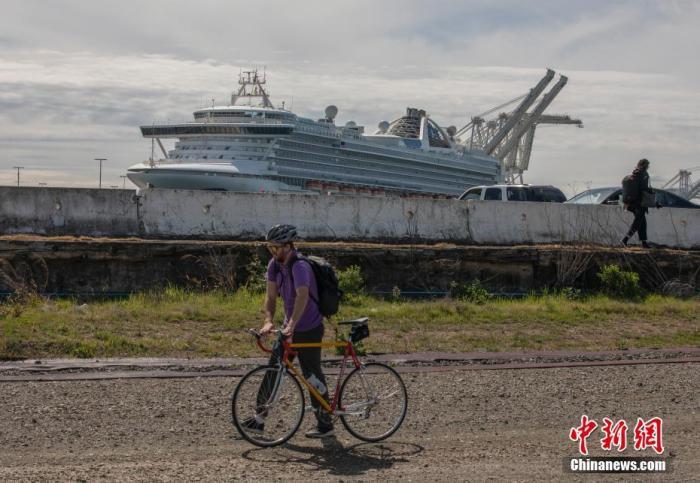 美媒:受新冠疫情影响 仍有4万多名邮轮员工被困海上