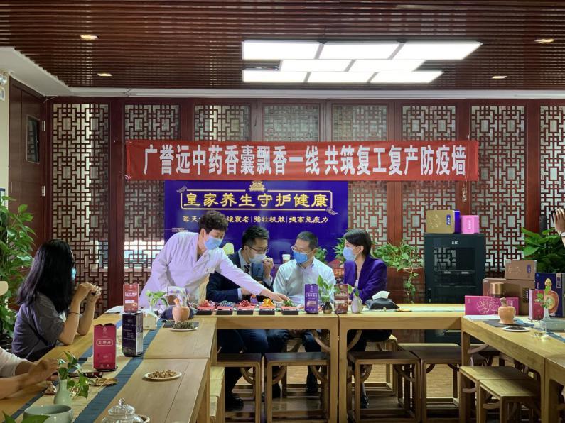 """老字号广誉远打造中医药文化""""网红"""" 探索非遗""""活态""""传承"""