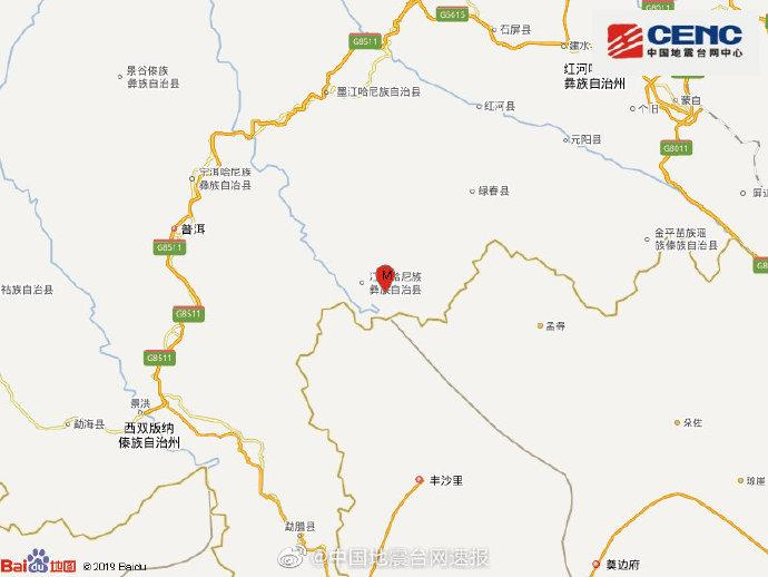 云南普洱市江城县发生3.2级地震 震源深度10千米