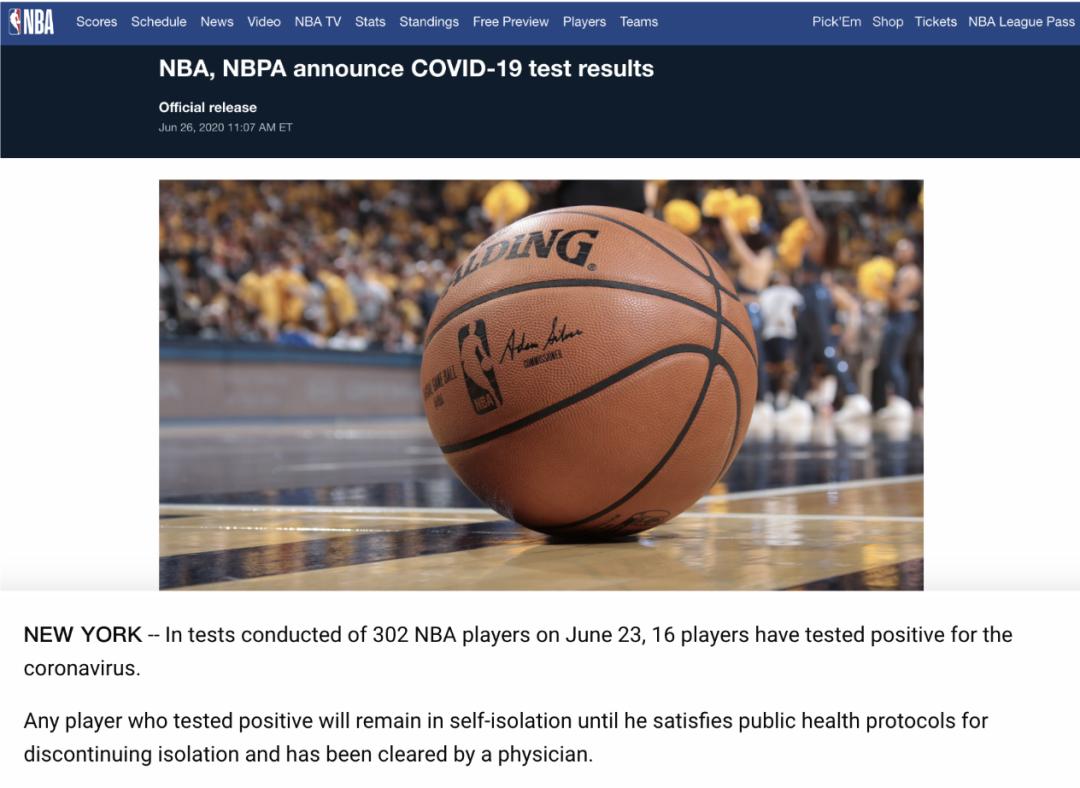 美国疫情反弹!刘亦菲新片公映再推迟,16名NBA球员检测呈阳性,比尔·盖茨发出严重警告…
