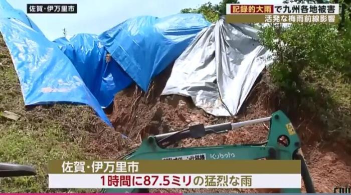 日本九州降下破纪录暴雨 内涝塌方等灾害不断