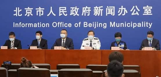北京新增14例确诊病例