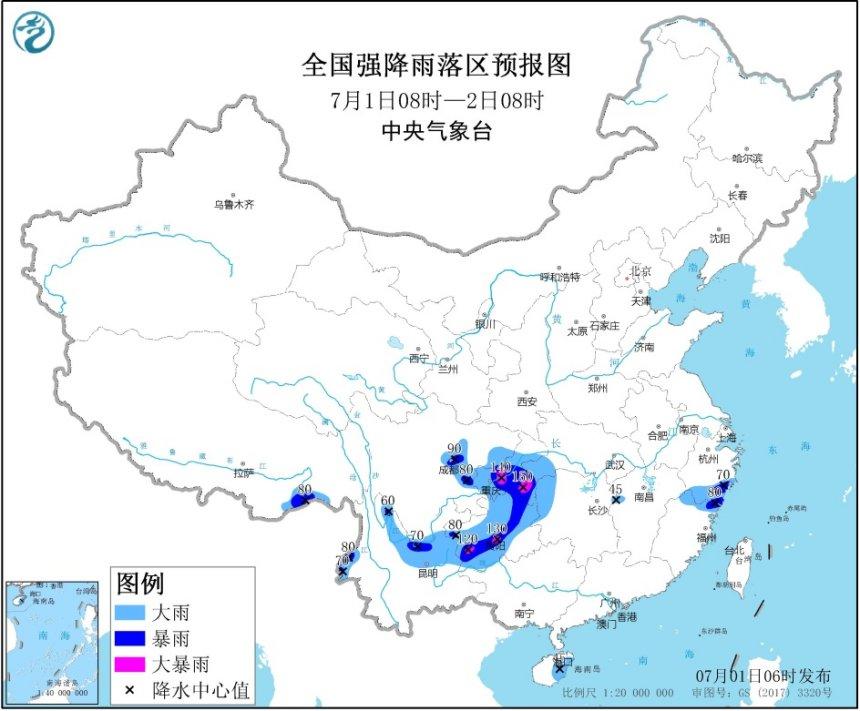 暴雨蓝色预警继续:重庆、贵州、湖北局地有大暴雨