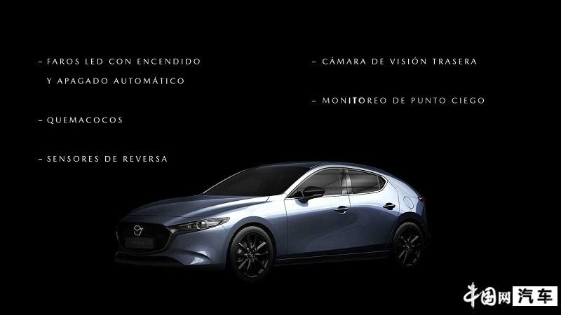 马自达3涡轮增压车型亮相 7月20日墨西哥发售