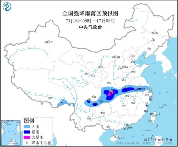 气象台暴雨预警:重庆东北部等地局地有大暴雨
