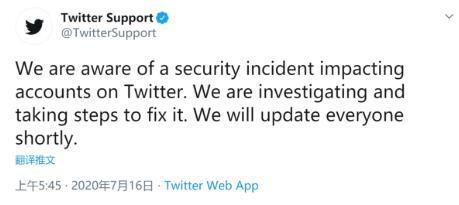 比特币骗局!推特遭黑客大规模攻击 奥巴马、巴菲特等账号同时被盗
