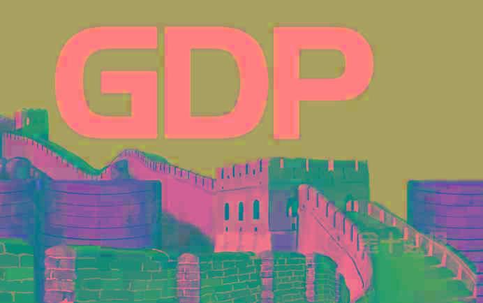 全球唯一正增长,中国二季度GDP出炉!管清友:有望2030年超美国